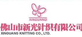 XINGUANG KNITTING CO., LTD
