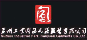 Suzhou Industry Park Tianyuan Garment Co., Ltd